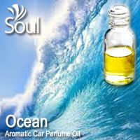Ocean Aromatic Car Perfume Oil - 50ml