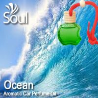 Ocean Aromatic Car Perfume Oil - 8ml