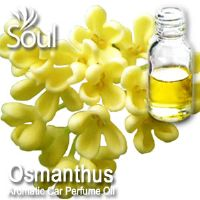 Osmanthus Aromatic Car Perfume Oil - 50ml
