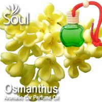 Osmanthus Aromatic Car Perfume Oil - 8ml