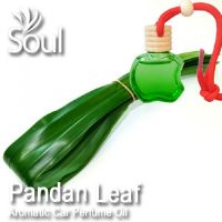 Pandan Leaf Aromatic Car Perfume Oil - 8ml