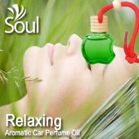 Relaxing Aromatic Car Perfume Oil - 8ml