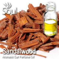 Sandalwood Aromatic Car Perfume Oil - 50ml