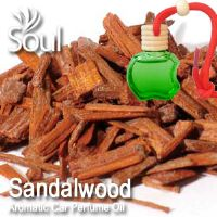 Sandalwood Aromatic Car Perfume Oil - 8ml