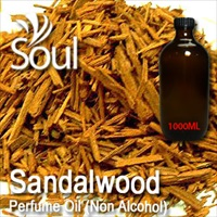 Perfume Oil (Non Alcohol) Sandalwood - 1000ml