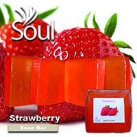 Aroma Soap Bar Strawberry - 100g