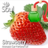 Strawberry Aromatic Car Perfume Oil - 8ml