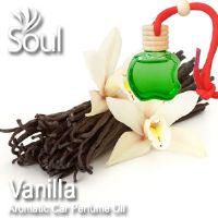 Vanilla Aromatic Car Perfume Oil - 8ml