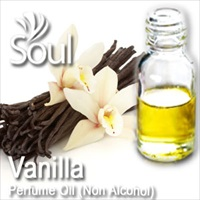 Perfume Oil (Non Alcohol) Vanilla - 50ml
