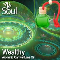 Wealthy Aromatic Car Perfume Oil - 8ml
