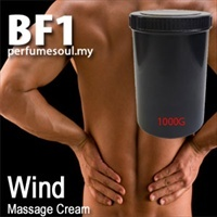 Massage Cream Wind - 1000g