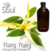 Ylang Ylang Aromatic Car Perfume Oil - 500ml