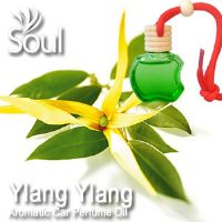 Ylang Ylang Aromatic Car Perfume Oil - 8ml